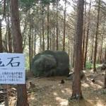 008DSC_1127亀石